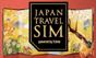 日本で使えるSIM IIJ Japan Travel SIM