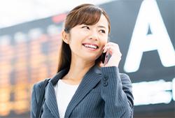 日本への国際電話もお得に!