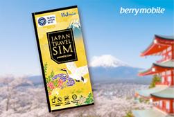 Japan Travel SIM 割引優待